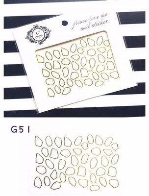 美甲樂園福利社~ 貼紙簿 G51 不規則細線框 百搭金 神秘黑 背膠貼紙
