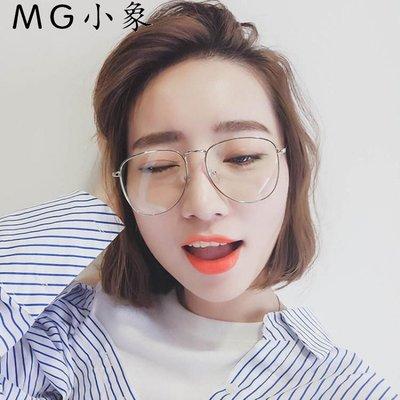 裝飾眼鏡  韓版復古防輻射藍光個性平光鏡