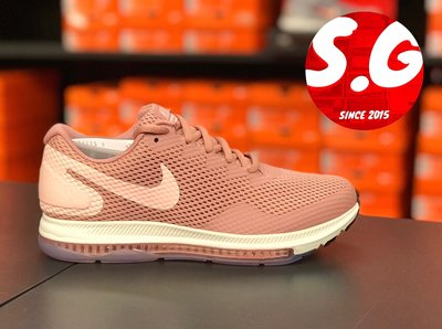 S.G NIKE WMNS ZOOM ALL OUT LOW 2 粉色 休閒 慢跑鞋 全氣墊 女鞋 AJ0036-604