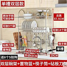 304廚房置物瀝水架,多功能水槽碗盤晾乾架,單槽雙層收納瀝水籃-南美