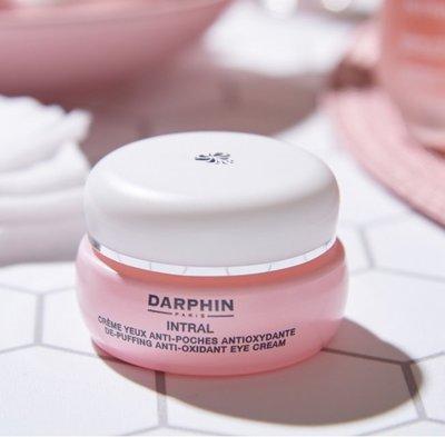 【米粒小姐】 Darphin 朵法 全效舒緩眼霜 15ml  保證百貨公司專櫃正貨 可刷卡超取 滿額免運