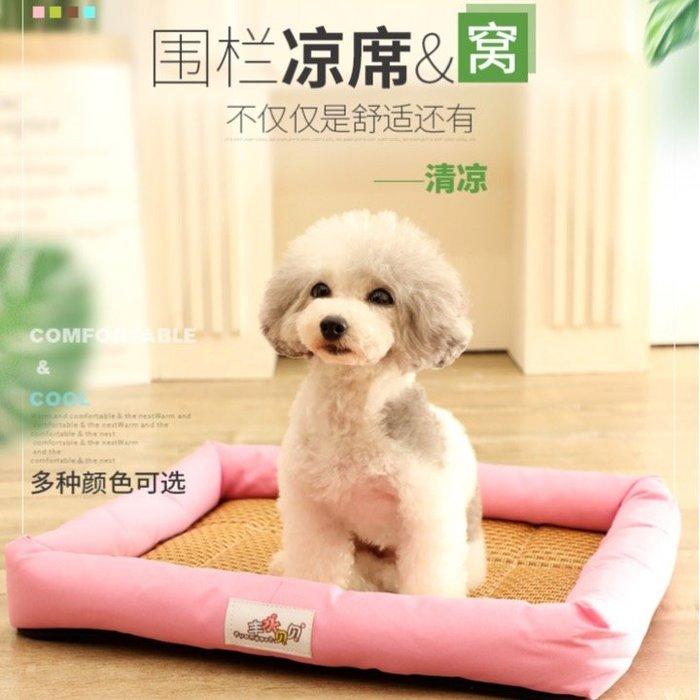 寵物涼感床墊涼蓆狗狗貓咪小型犬中型寵物用品四季夏天涼席床(L)_☆優購好SoGood☆