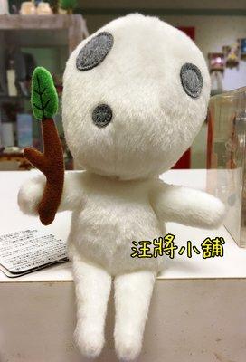 預購☆汪將☆日本正版 宮崎駿 魔法公主 樹精靈 もののけ姫 絨毛布偶 娃娃 m號