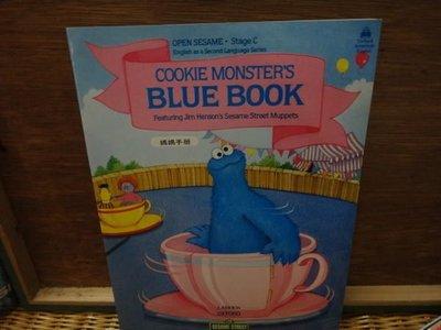 """【愛悅二手書坊 16-13】COOKIE MONSTER""""S BLUE BOOK"""