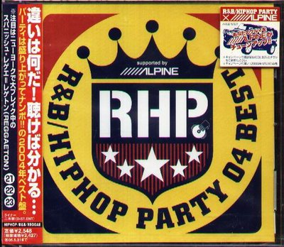 R&B HIPHOP PARTY 04 BEST supported by ALPINE  - 日版 - NEW