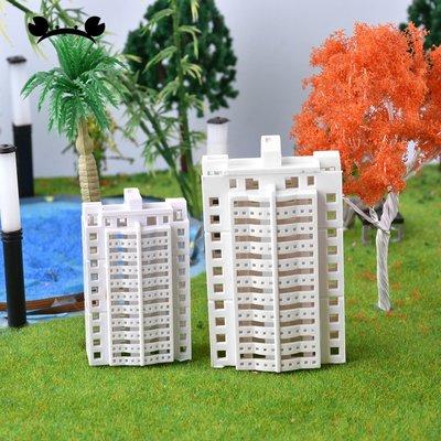 滿250發貨)SUNNY雜貨- 建筑模型材料 DIY沙盤場景模型 公寓樓 花園洋房 多比例#模型#建築材料#DIY