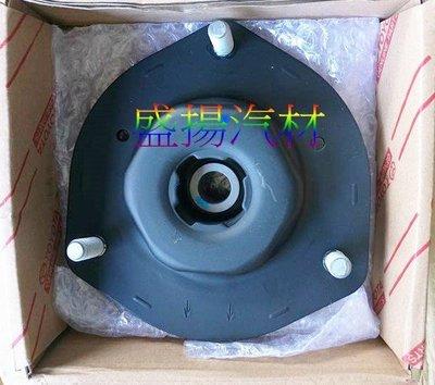 盛揚 正廠 CAMRY 02-06 RX330 RX350 03-08 RX400H 06 前避震器上座 不含軸承 單價