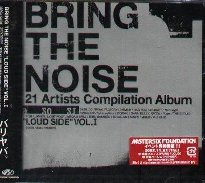 K - BRING THE NOISE LOUD SIDE VOL.I - 日版 - NEW