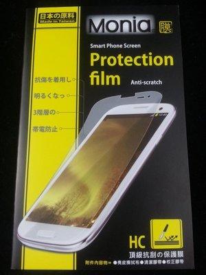 《極光膜》日本原料Apple iPad...