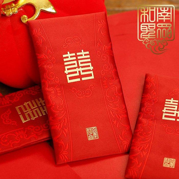 宏美飾品館~結婚新婚喜慶用品紅包袋布藝喜字利是封婚禮百元千元改口壓歲錢包