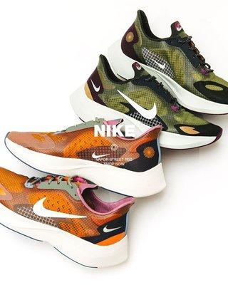 R'代購Nike Vapor Street Peg GYAKUSOU 高橋盾 綠紫粉BV7724 300 500 男女
