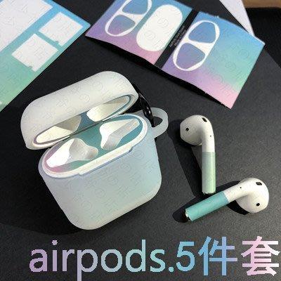 蘋果藍芽無線耳機貼紙 貼膜硅膠套 airpods四季系列套裝 一件