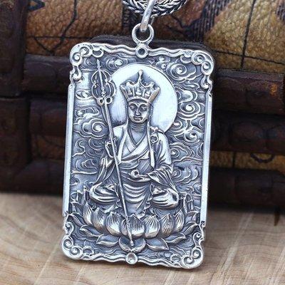 【睿智精品】925銀飾 神像 佛像 南無地藏王菩薩 法像莊嚴(GA-3661)
