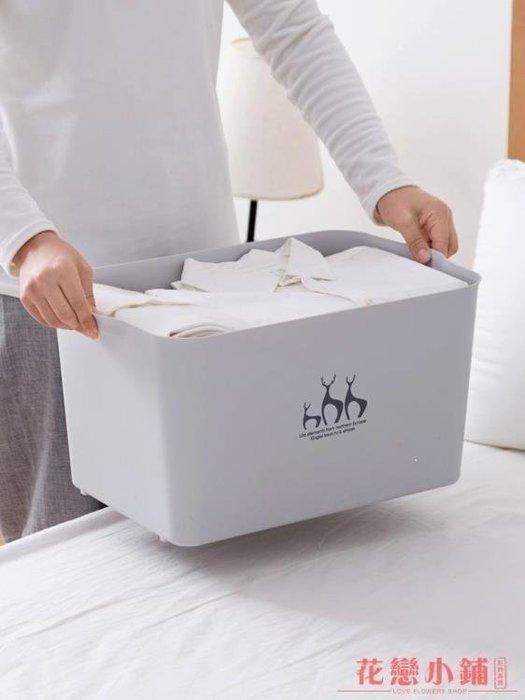 SOKA本鋪 收納整理箱收納塑料有蓋收納箱居居家用零食整理箱裝衣服玩SK65A