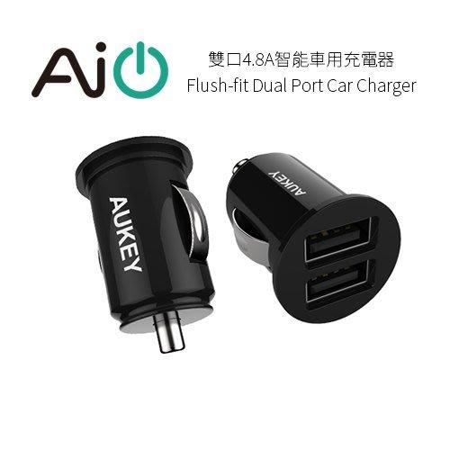 Aukey【雙口車載充電器】嚴選 4.8A 雙輸出 車載充電器 車充 智慧型 迷你車充 傳輸線 快充 高速充電