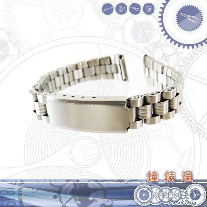 【鐘錶通】板折帶 金屬錶帶 B 2514S - 14mm
