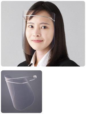 日本代購最新頂級郭董SHARP 鈦合金 輕量防護面罩FG-800M愛頂級水水進來