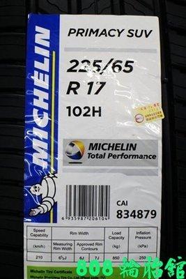 808輪胎館 全新 MICHELIN 米其林 PRIMACY SUV 225/65/17 完工價:3700 HP SP9