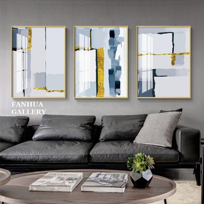 C - R - A - Z - Y - T - O - W - N 蔚藍流金抽象藝術掛畫公司接待室抽象三聯裝飾畫客廳梯口玄關掛畫商空住宅空間裝飾壁畫鋁合金框畫