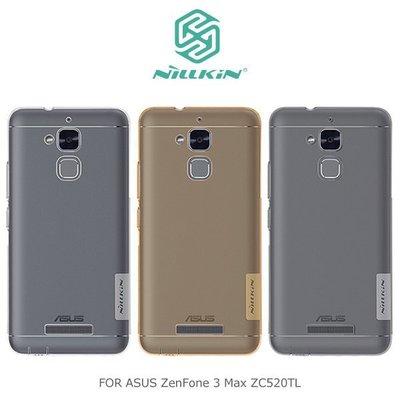 台南【MIKO手機館】NILLKIN ZenFone 3 Max ZC520TL 本色軟套 手機背蓋 保護套(AB5)