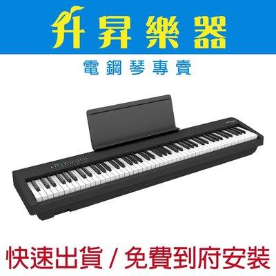 【升昇樂器】預定 Roland FP-30X 數位鋼琴/電鋼琴/可攜帶/藍牙喇叭/藍芽APP/單主機