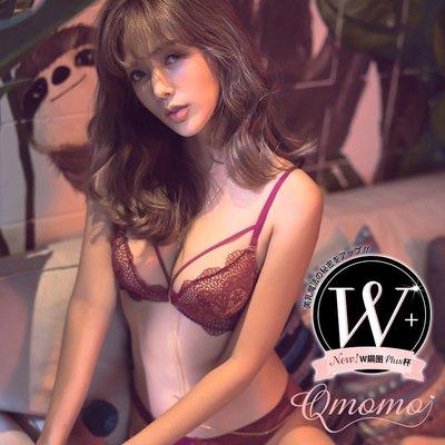 。↑怪貓咪↑。轉賣Qmomo裸漾夜巴黎W鋼圈W Plus+爆乳內衣(酒紅)◎全面特價出清快來挖寶◎