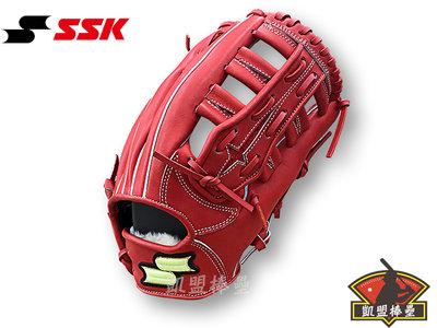 【凱盟棒壘】SSK 棒壘球手套 外野手用 DWG3820G-飛鏢雙十字型  紅/藍/黑  13吋 備反手
