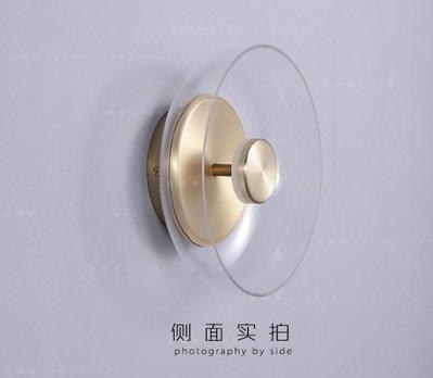 branch 老樹枝 (銅藝) 圓形 玻璃 壁燈 後現代 北歐 設計創意 樓梯過道 床頭牆 壁燈LED 111~240V