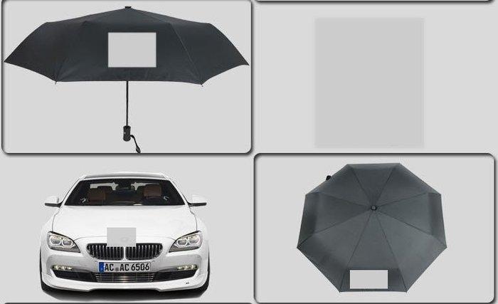 暖暖本舖 BENZ賓士雨傘 BMW雨傘 自動雨傘 奔馳雨傘 三折傘黑色雨傘 防風晴雨雙層防風 車用自動傘 太陽傘 遮陽傘