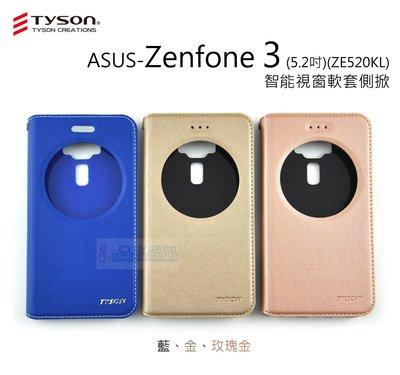 s日光通訊@TYSON原廠 ASUS Zenfone 3 5.2吋 ZE520KL 智能視窗軟套側掀 磁扣 可立
