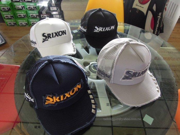 新品上市 SRIXON 限量款 時尚 高爾夫球帽 日本原裝進口 品質保障