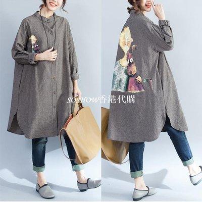 秋裝新款棉麻襯衫女寬松大碼長袖立領上衣中長款復古文藝開衫外套
