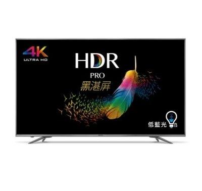台北視聽電視音響專賣 BENQ 65SW700 4K HDR 護眼廣色域旗艦 65吋液晶電視