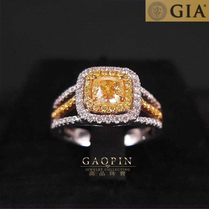 【高品珠寶】GIA1克拉黃鑽石戒指 #2605