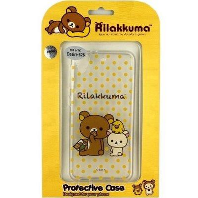 Rilakkuma 拉拉熊/ 懶懶熊 HTC Desire 626 (D626x) 彩繪透明保護軟套-點點好朋友 桃園市