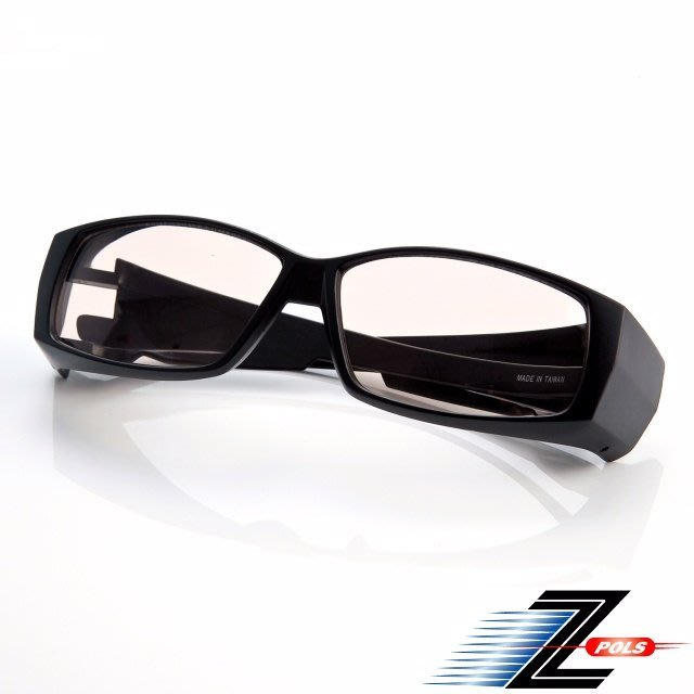 視鼎Z-POLS 包覆式 濾藍光眼鏡 消光黑(S)