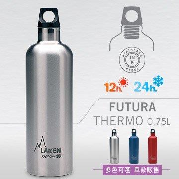 【angel 精品館 】西班牙Laken JANNU THERMO 保溫瓶 TE7銀色_0.75L