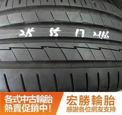 【宏勝輪胎】中古胎 落地胎 型號:215 55 17 橫濱YOHAMA AE50 9成 4條 含工9000元