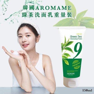 **幸福泉** 韓國AROMAME【R6556】綠茶洗面乳重量裝150ml.特惠價$85