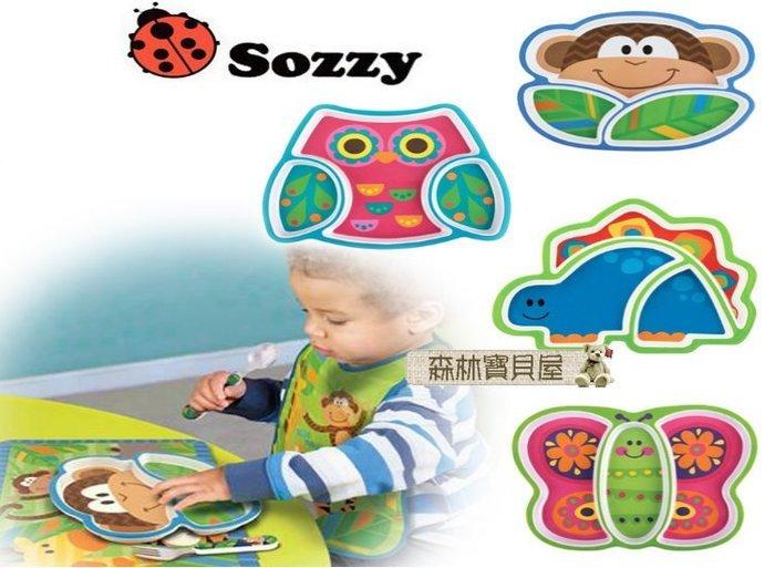 森林寶貝屋~Sozzy動物款分隔餐盤~仿瓷樹脂幼兒餐具~吃飯托盤~兒童餐具~4款發售