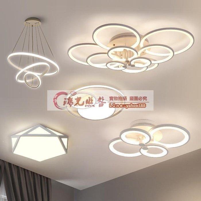 【美燈設】led客廳燈簡約後現代家用創意吸頂燈高檔北歐燈飾