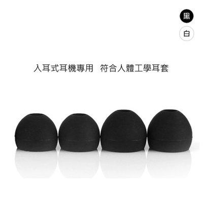 入耳式 矽膠耳塞套 (M號)+(S號)/可替換/內耳式/軟膠/耳塞/耳機專用 耳塞套/HTC/SONY/LG/ASUS