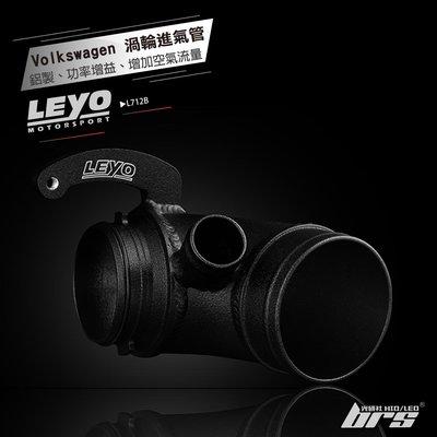 【brs光研社】L712B 渦輪進氣管 LEYO Tiguan Passat B8 380 渦輪 進氣岐管 EA888