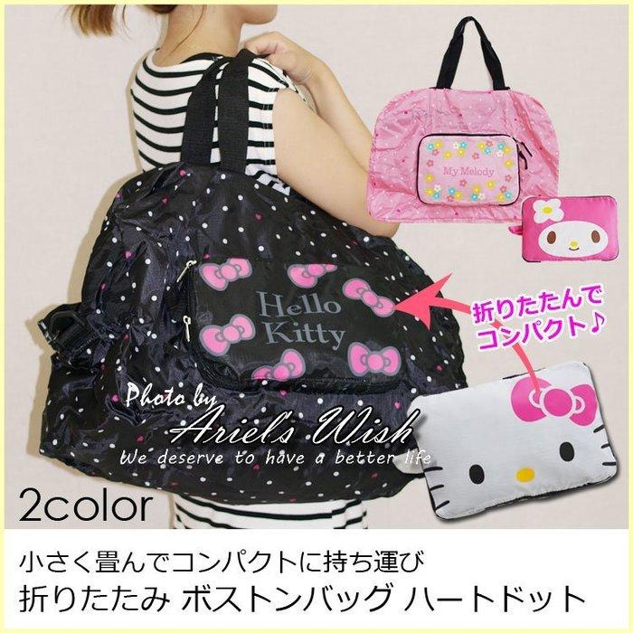 Ariel's Wish-日本Sanrio三麗鷗Hello Kitty凱蒂貓大臉蝴蝶結愛心點點出差旅行李箱掛鉤拉桿式包包