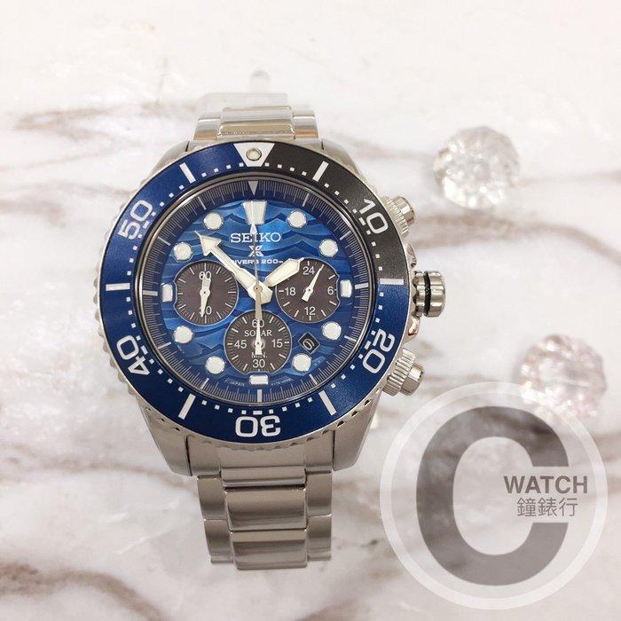 【公司貨附發票】SEIKO 精工 三眼計時 愛海洋手錶 (V175-0EV0B) SSC741P1 鯊魚/免運