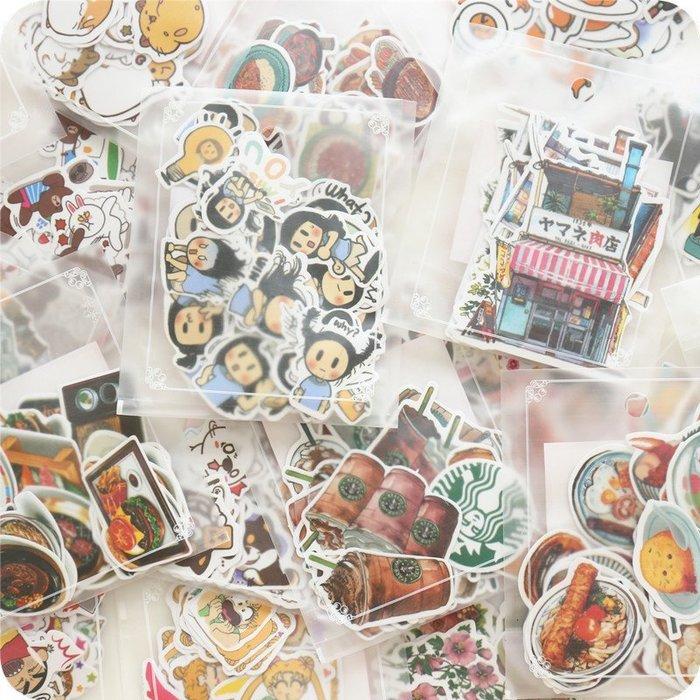 日韓手帳裝飾Line表情貼紙包 星巴克 美少女 多肉植物 熊大 卡通美食 日常DIY 相冊 日記 手帳