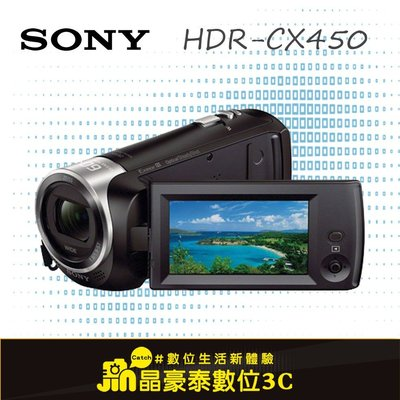 SONY HDR-CX450 高畫質數位攝影機 寰奇3C 專業攝影 公司貨