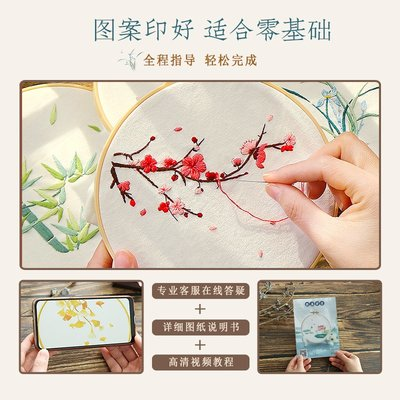IDYdiy蘇繡團扇刺繡手工自繡初學者扇子diy材料包擺件中國古風創意禮物
