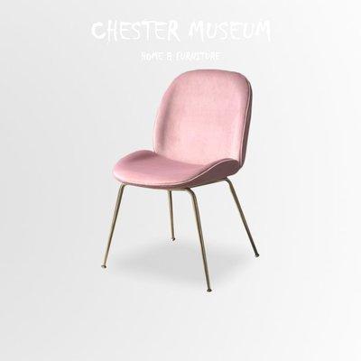 公主粉金甲蟲椅 甲蟲椅 甲殼椅 單椅 ...