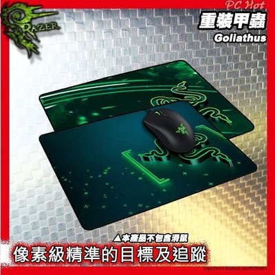 【PCHot RAZER 雷蛇】Goliathus 布質 電競滑鼠墊 重裝甲蟲 V2 速度 控制 中 (M)